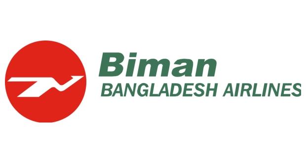 Réserver un billet d'avion Biman Bangladesh Airlines par téléphone