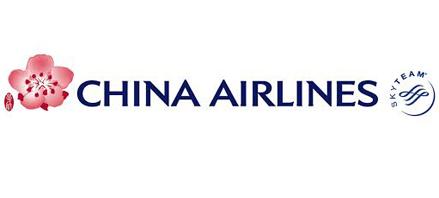 Réserver un billet d'avion China Airlines par téléphone