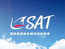 Réserver un billet d'avion SAT Airlines par téléphone