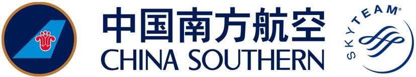 Réserver un billet d'avion China Southern Airlines par téléphone